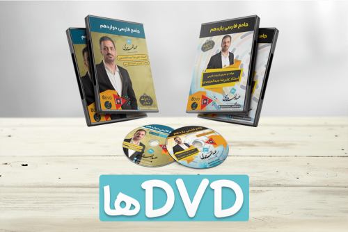 DVD ها